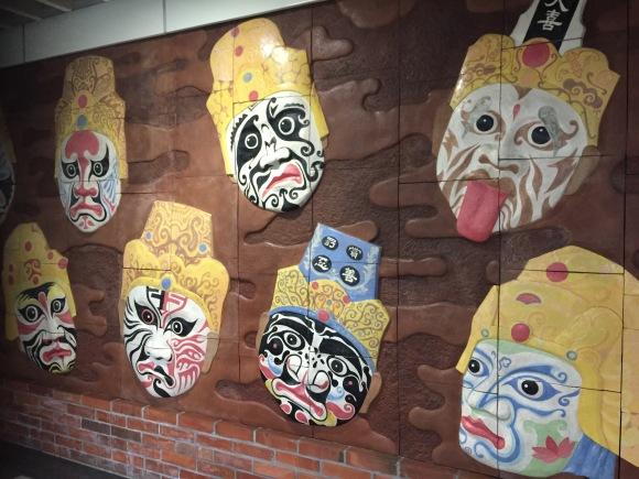 Masken als Wanddeko